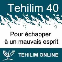 Tehilim 40