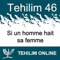 Tehilim 46
