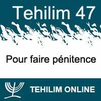 Tehilim 47
