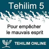 Tehilim 5