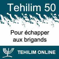 Tehilim 50
