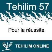 Tehilim 57