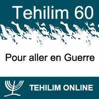 Tehilim 60