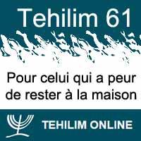 Tehilim 61