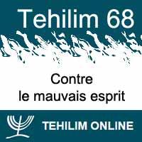 Tehilim 68