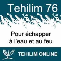 Tehilim 76