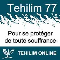 Tehilim 77