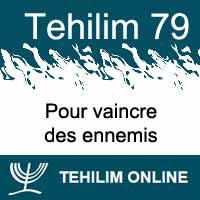 Tehilim 79