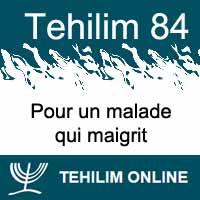 Tehilim 84