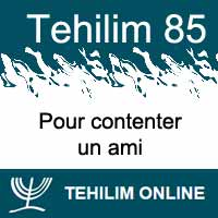 Tehilim 85