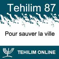 Tehilim 87