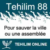 Tehilim 88