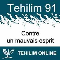 Tehilim 91