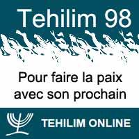 Tehilim 98